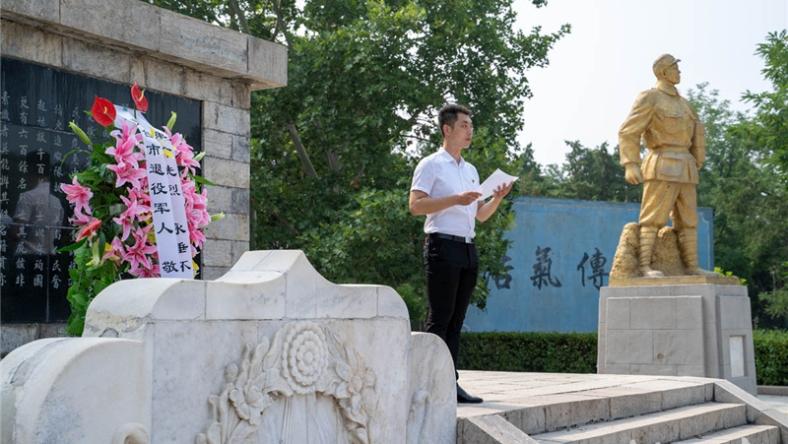 邢台:南宫 缅怀·铭记
