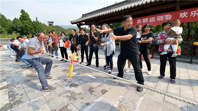河北邯郸:农耕运动会 欢乐庆丰收